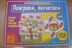 Logopēde Ilona Tropa | Logopēdijas nodarbība